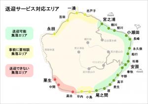 屋久島内の送迎マップ