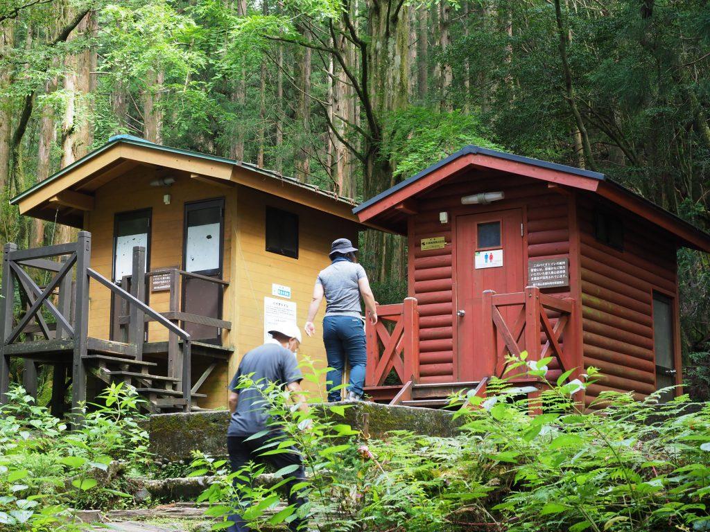 トロッコ道 小杉谷山荘跡 バイオトイレ
