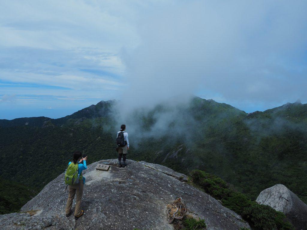 黒味岳登頂
