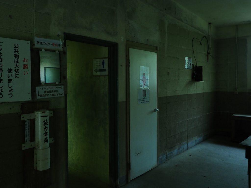 白谷山荘 トイレ