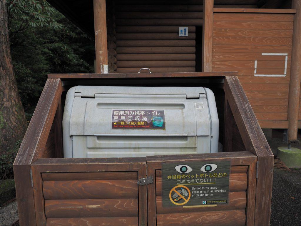 使用済み携帯トイレ回収ボックス