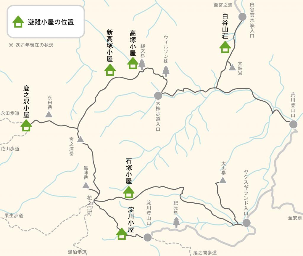 屋久島の避難小屋マップ
